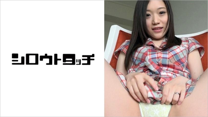 瀬奈まおの編アシ瀬奈のエキストラで絶頂な日常のジャケット画像